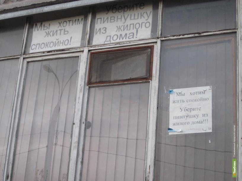 В Тамбове пройдет пикет со скалками и поварешками