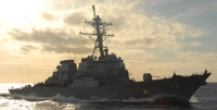 Пентагон отправил эсминцы к берегам Ливии