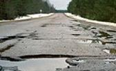 ТОП 5 самых разбитых дорог Тамбова!