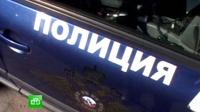 В Подмосковье дети взорвали грузовик