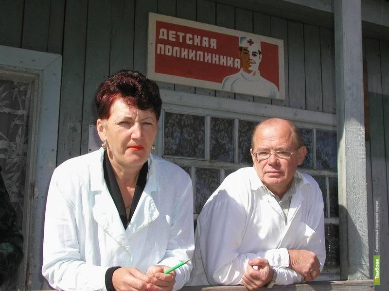 Путин предложил выдавать медикам по 1 млн рублей