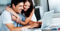 186 пар региона подали заявление в ЗАГС через интернет в прошлом году