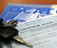 Госдуме предложили поднять тарифы ОСАГО