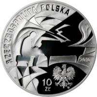 Польские деньги назвали самыми красивыми в мире