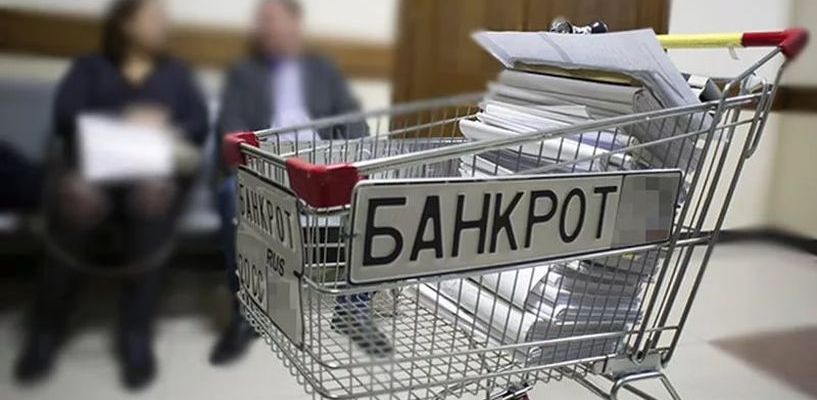 Потенциальных банкротов в Тамбовской области становится всё больше