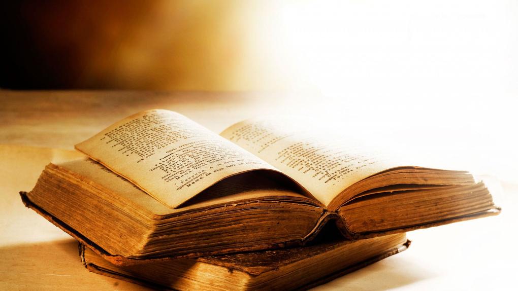 В Тамбове состоится марафон чтения «200 минут с Тургеневым»