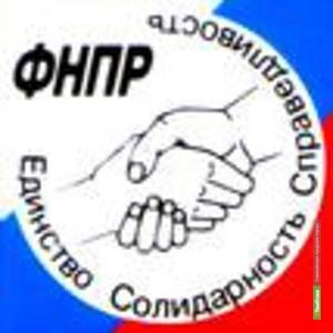 Тамбовские профсоюзы выбрали руководителя