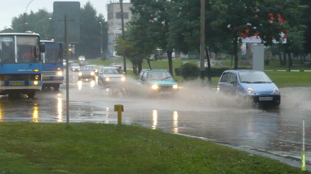 Дожди уходят из Тамбова