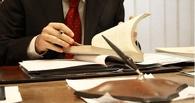 За полгода больше двух тысяч тамбовчан обратились за бесплатной юридической помощью