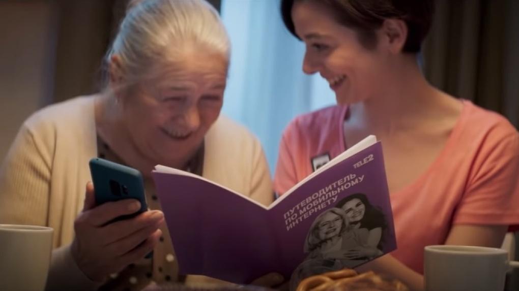 Чужих бабушек не бывает: Tele2 приглашает стать волонтером