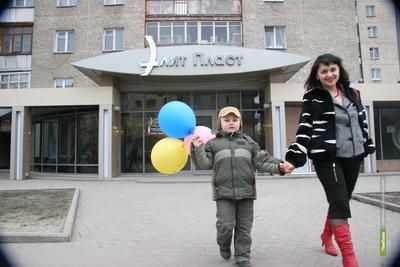 Компания «ЭлитПласт» отметила 10-й день рождения