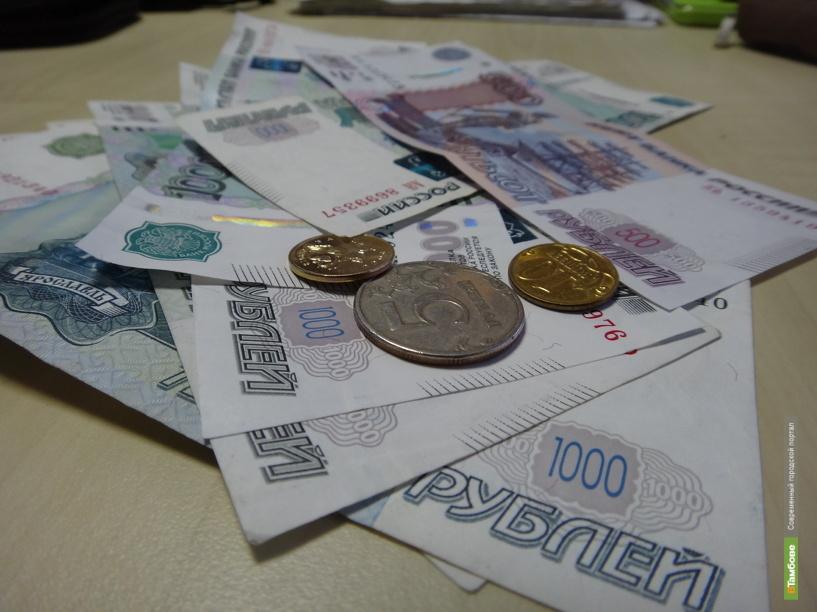 Долг по зарплате одного из предприятий Моршанска составил почти 9,5 миллионов рублей