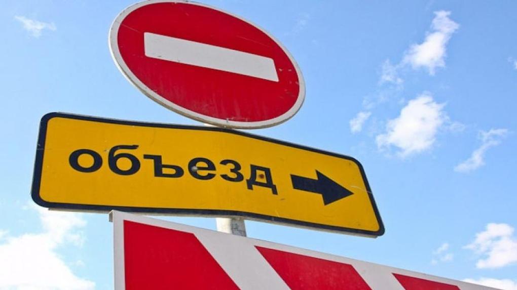 6 и 7 мая водителей ждут новые ограничения