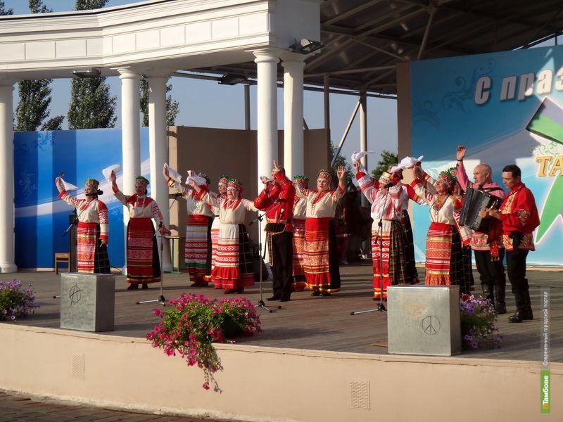 В Тамбове прошел традиционный фольклорный фестиваль