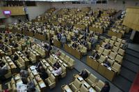 Депутаты приняли законопроект об экономической амнистии