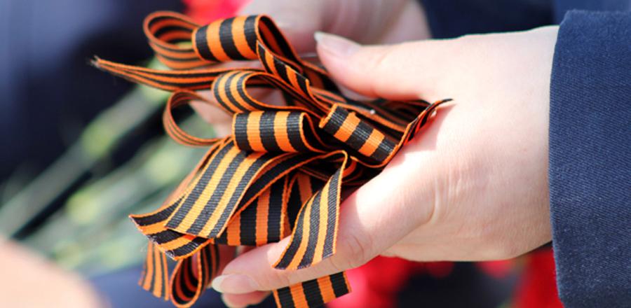 Ко Дню Победы волонтёры раздадут 80 тысяч георгиевских ленточек