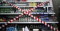 Москвичи проанализировали, насколько тамбовская молодёжь злоупотребляет алкоголем