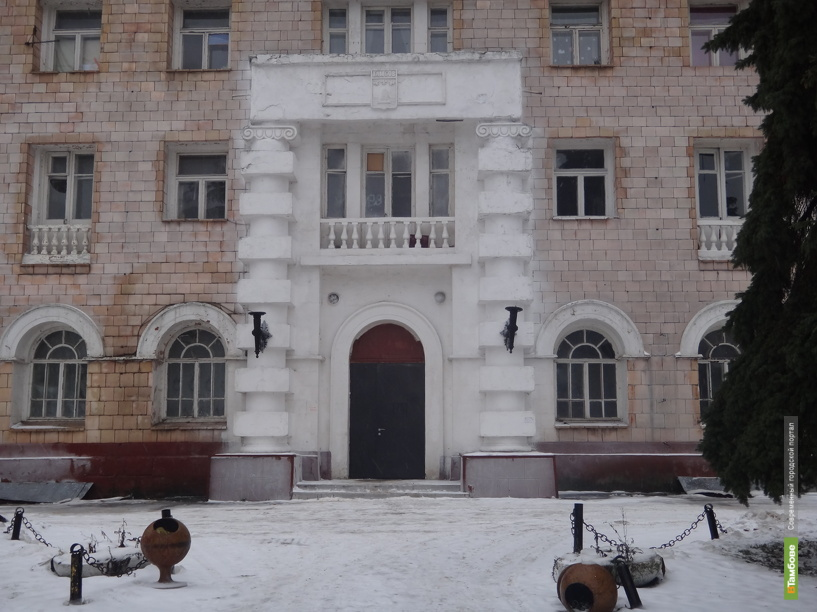Тамбовские парламентарии продают гостиницу «Тамбов»