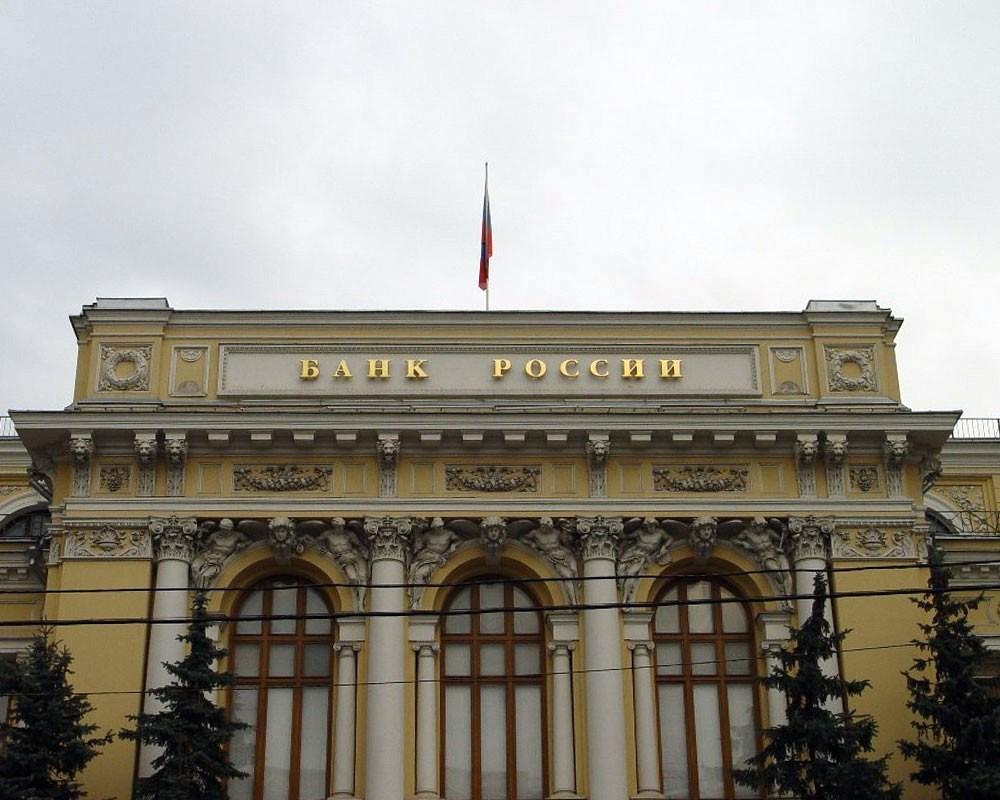 Страховка от бегства капитала: Центробанк нарастит резервы России до 500 млрд долларов