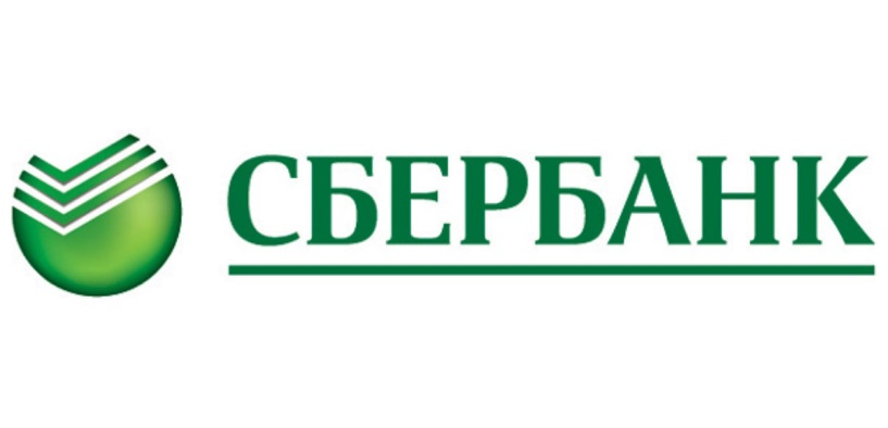 Сбербанк России выпустил 100-миллионную банковскую карту