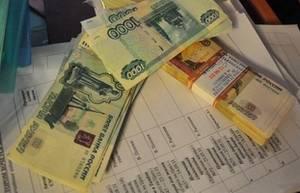 Власти обещают поднять среднюю зарплату тамбовчан до 20 тысяч рублей