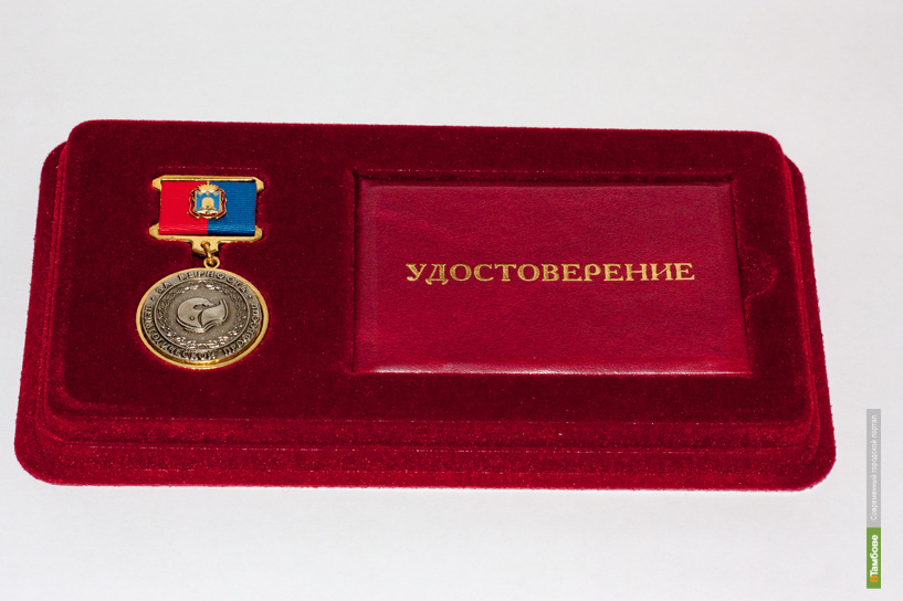 Мучкапского учителя наградили знаком «За верность педагогическому труду»