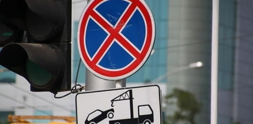 На выезде из Тамбова в выходные введут ограничения движения