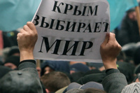 Крымчане снова изменили дату референдума по присоединению к России