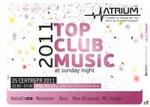 В Тамбовском Атриуме определится Top Club Music