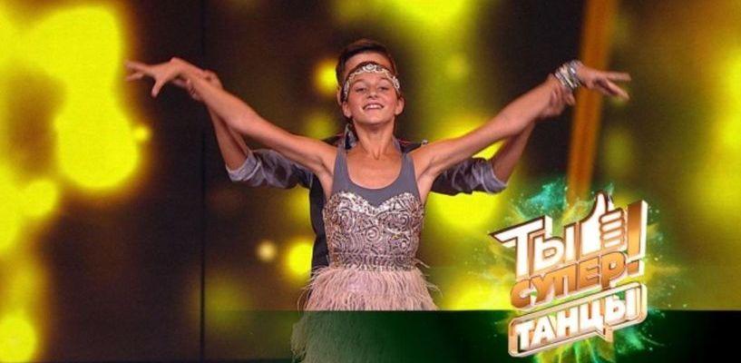 Мичуринская школьница попала в следующий тур проекта «Ты супер! Танцы»