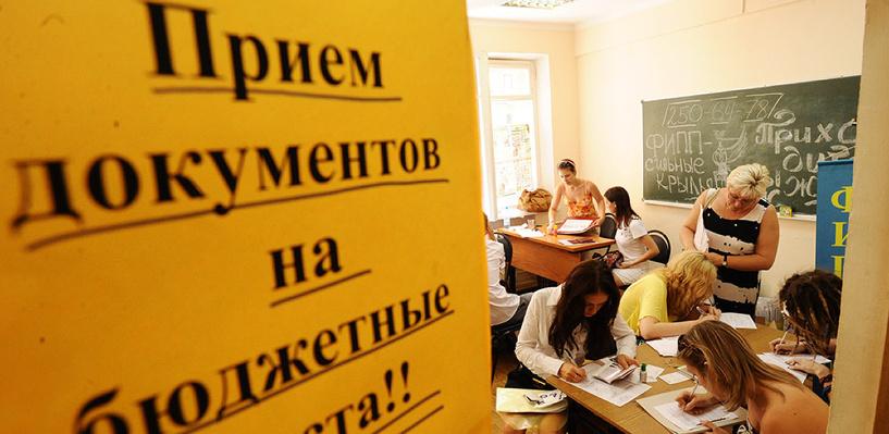 В новом учебном году в ТГУ будет более 1200 бюджетных мест