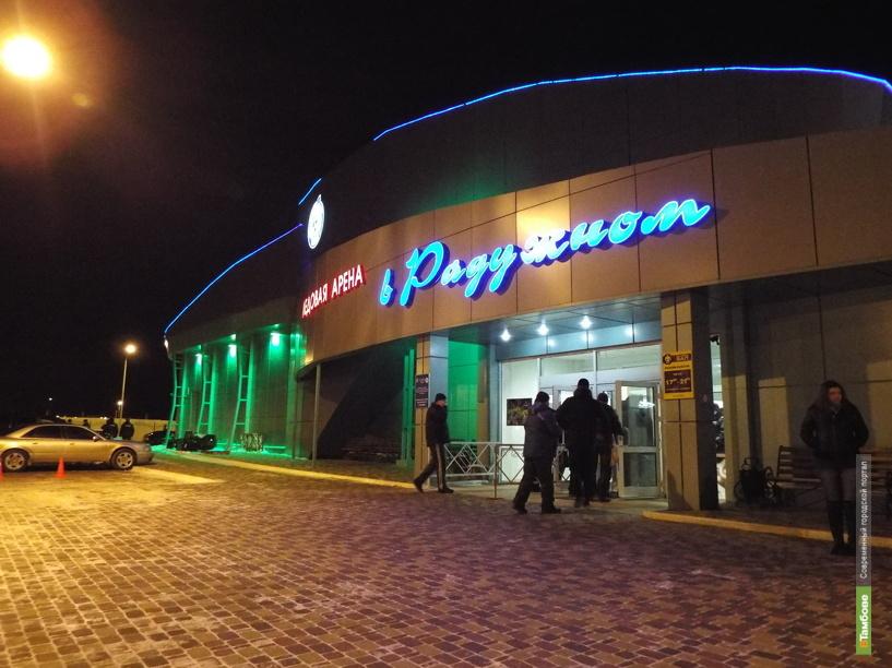 Тамбовские хоккеисты готовятся принять «Мордовию» у себя дома
