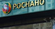 Топ-менеджеров «Роснано» подозревают в растрате 300 млн рублей