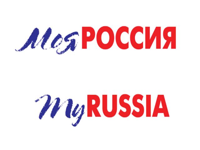Ростуризм запустит конкурс на туристический логотип России