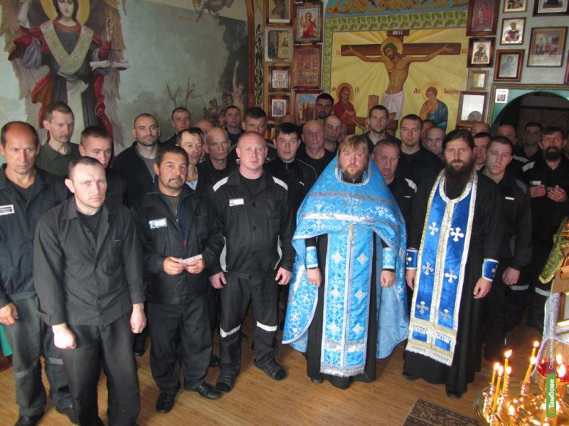 Тамбовские зеки попросили священников «расширить» домовый храм