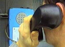 Тамбовские милиционеры задержали телефонного террориста