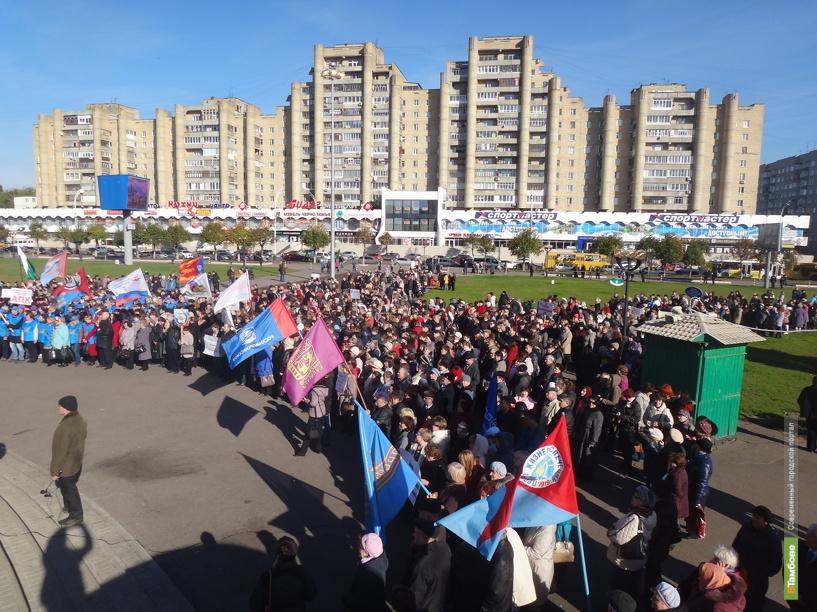 Около 2,5 тысячи неравнодушных тамбовчан вышли с профсоюзами на митинг