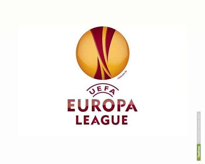 Три российских клуба начинают выступление в футбольной Лиге Европы