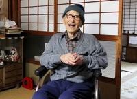 Самый старый житель планеты отмечает 116-й день рождения