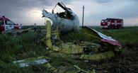 В телах пилотов малайзийского Boeing нашли инородные предметы