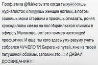 Киркоров и Тимати поссорились из-за премии МУЗ-ТВ