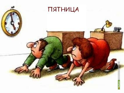 Выходные с ВТамбове.ру: железный фест и бабки с конфетами