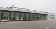 Тамбовский аэропорт должен преобразиться к 2020 году