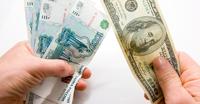 Две трети россиян продолжают доверять рублю