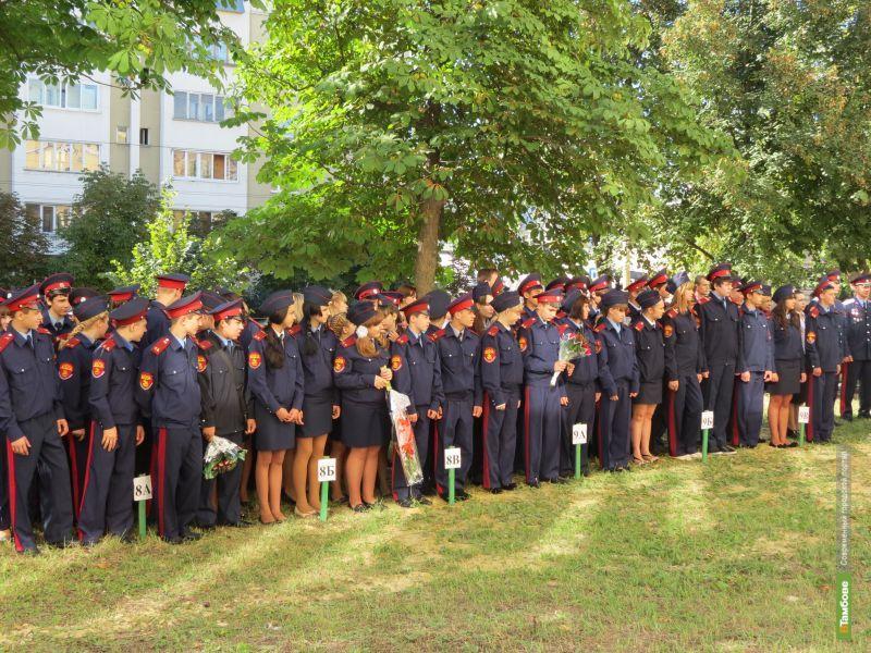Тамбовские кадеты-казаки получили свой собственный гимн