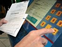 Долги россиян за «коммуналку» превысили 300 млрд рублей