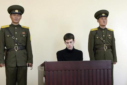 В Северной Корее американца приговорили к шести годам рудных работ