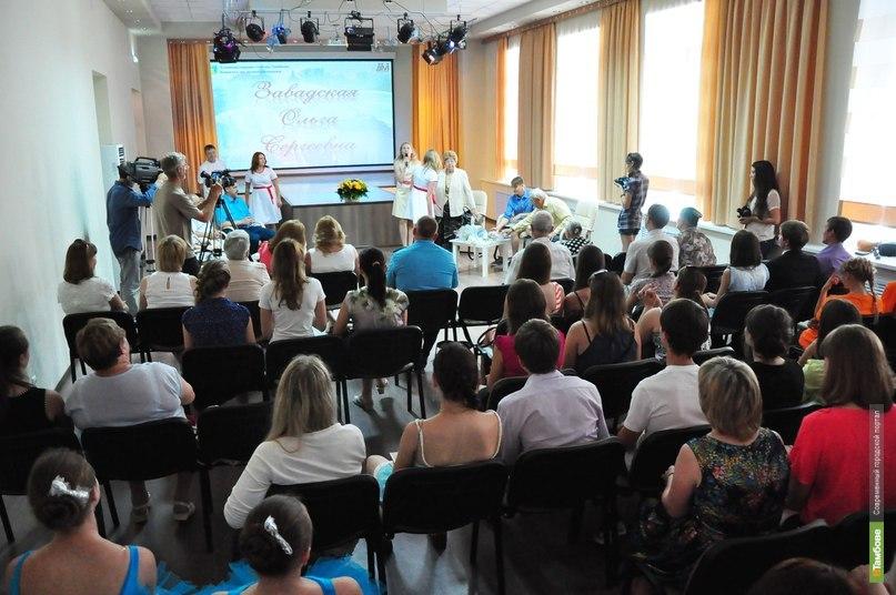 В Тамбове прекратил существование комитет по делам молодежи