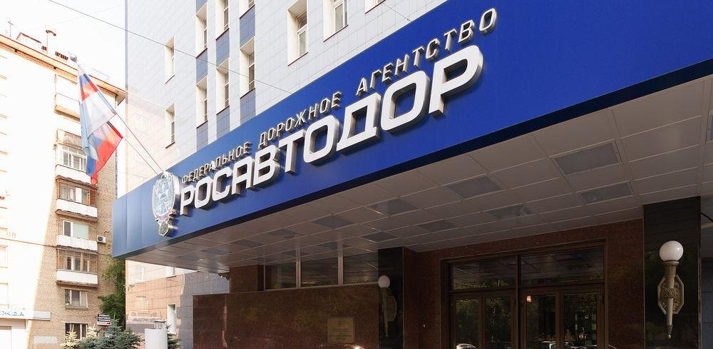В 2017 году Росавтодор планирует построить и отремонтировать на Тамбовщине свыше 50 км дорог