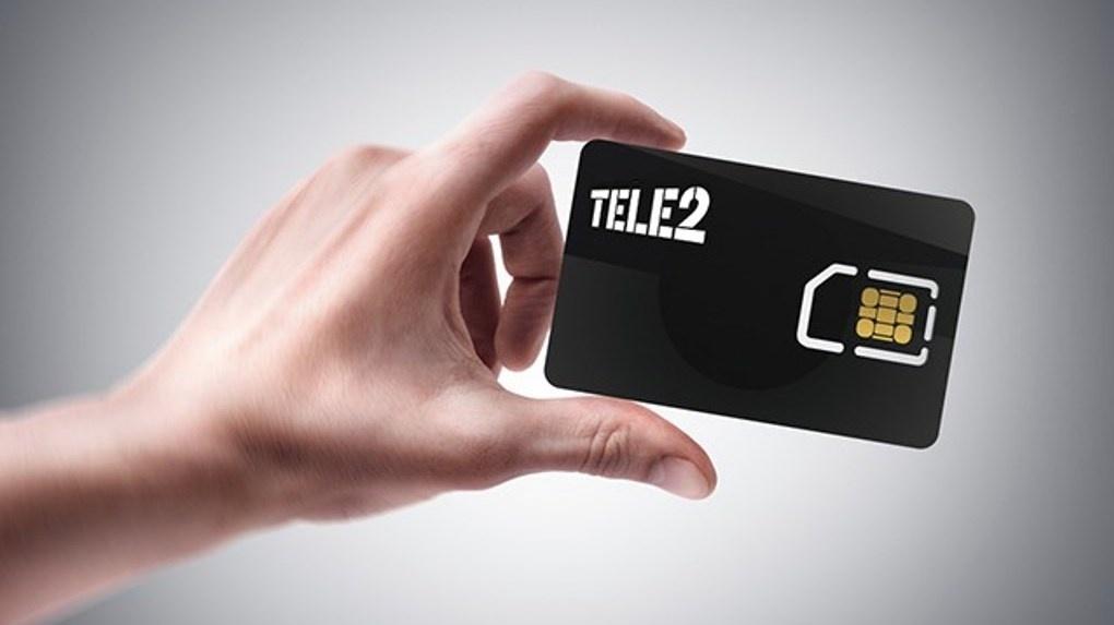 Tele2 продолжает рост в сегменте B2B